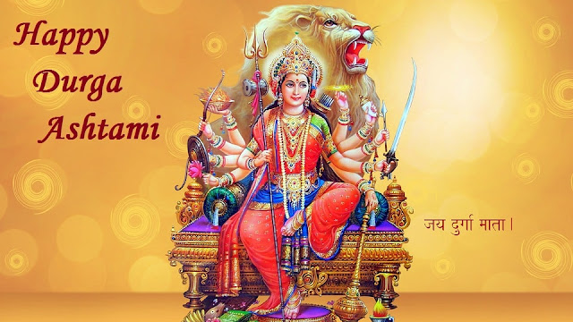 happy Durga ashtami wishes sms quotes images in hindi