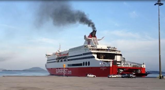 Τι απαντάει το Λιμεναρχείο Ηγουμενίτσας για τον καπνό των πλοίων