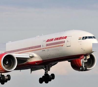 air india transport service recruitment 2017