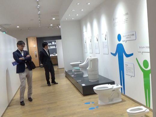 Bảo tàng thiết bị vệ sinh TOTO nhiều khách hàng đến tham quan\
