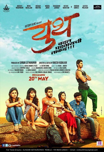 Youth - Badal Ghadvaychi Taakad 2016 Marathi Movie