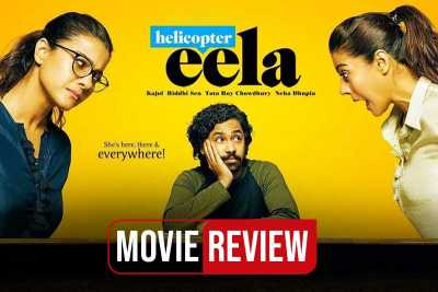 Helicopter Eela (2018) 300MB Movie Download DVDRip