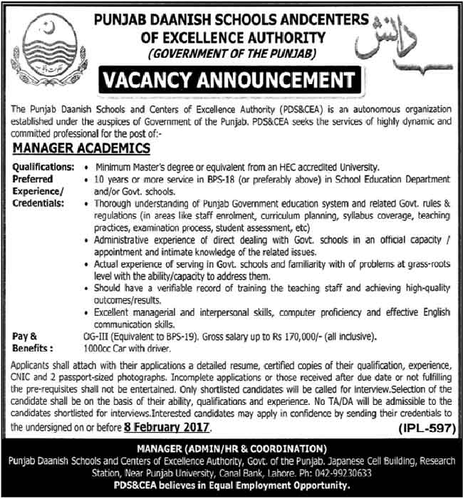 Jobs in Punjab Daanish School and Centers of Excellence Authority