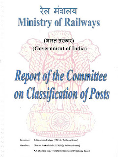 committee-report-classification-of-posts-of-railways