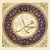 Shalawat Nabi Muhammad s.a.w