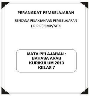 RPP K13 Bahasa Arab Kelas 7