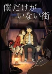 Anime Supernatural Terbaik di Dunia