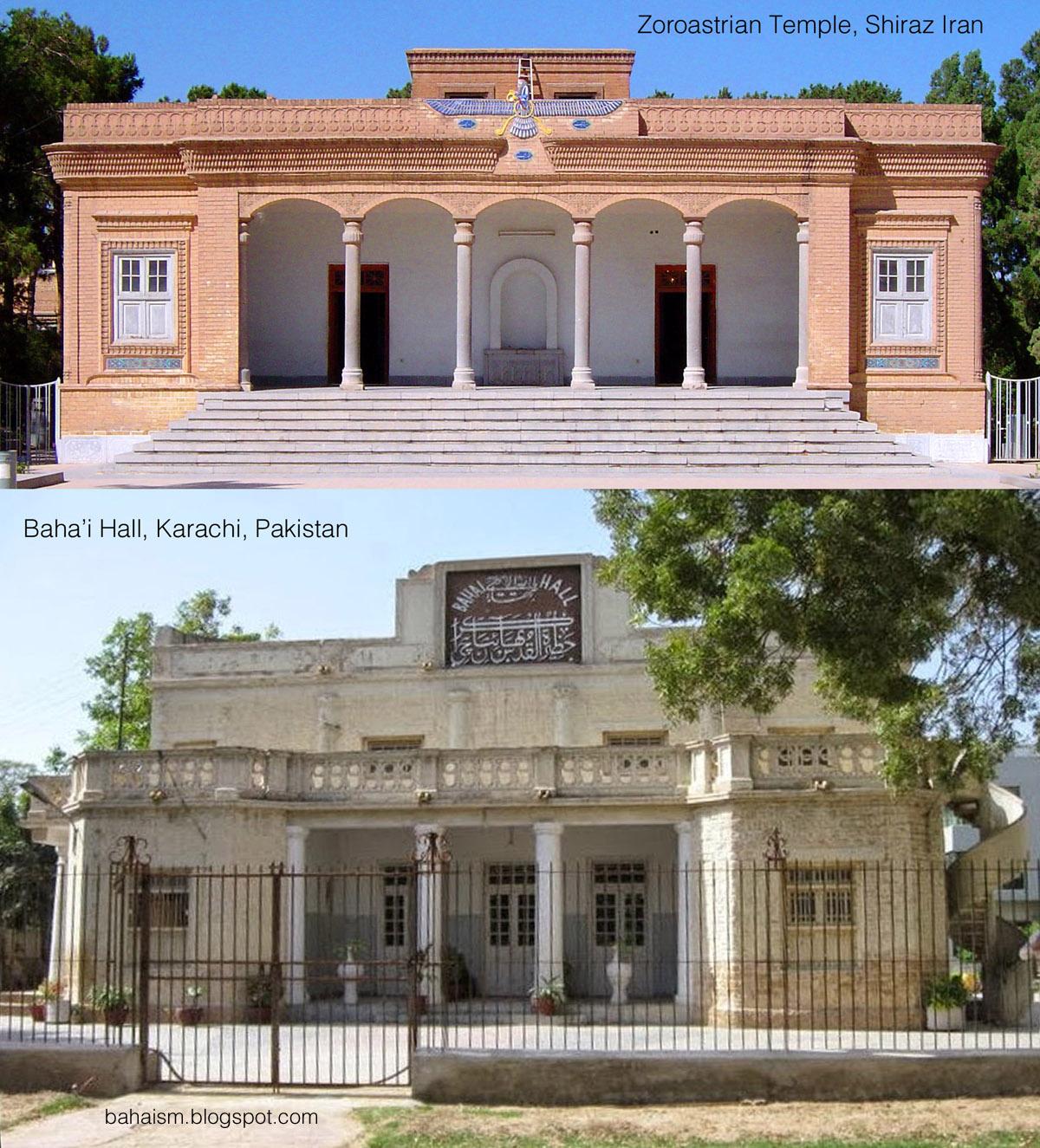 unique bahai architecture shiraz jpg