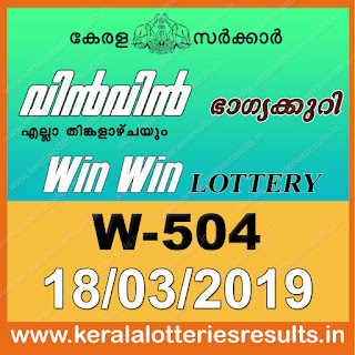 "keralalotteriesresults.in, ""kerala lottery result 18 3 2019 Win Win W 504"", kerala lottery result 18-3-2019, win win lottery results, kerala lottery result today win win, win win lottery result, kerala lottery result win win today, kerala lottery win win today result, win winkerala lottery result, win win lottery W 504 results 18-3-2019, win win lottery w-504, live win win lottery W-504, 18.3.2019, win win lottery, kerala lottery today result win win, win win lottery (W-504) 18/03/2019, today win win lottery result, win win lottery today result 18-3-2019, win win lottery results today 18 3 2019, kerala lottery result 18.03.2019 win-win lottery w 504, win win lottery, win win lottery today result, win win lottery result yesterday, winwin lottery w-504, win win lottery 18.3.2019 today kerala lottery result win win, kerala lottery results today win win, win win lottery today, today lottery result win win, win win lottery result today, kerala lottery result live, kerala lottery bumper result, kerala lottery result yesterday, kerala lottery result today, kerala online lottery results, kerala lottery draw, kerala lottery results, kerala state lottery today, kerala lottare, kerala lottery result, lottery today, kerala lottery today draw result, kerala lottery online purchase, kerala lottery online buy, buy kerala lottery online, kerala lottery tomorrow prediction lucky winning guessing number, kerala lottery, kl result,  yesterday lottery results, lotteries results, keralalotteries, kerala lottery, keralalotteryresult, kerala lottery result, kerala lottery result live, kerala lottery today, kerala lottery result today, kerala lottery"