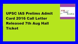 UPSC IAS Prelims Admit Card 2016 Call Letter Released 7th Aug Hall Ticket