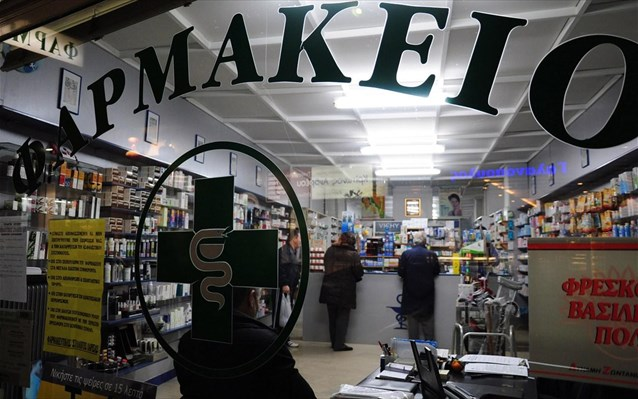 Απελευθερώνεται η αγορά των φαρμακείων - Άδειες και σε μη φαρμακοποιούς