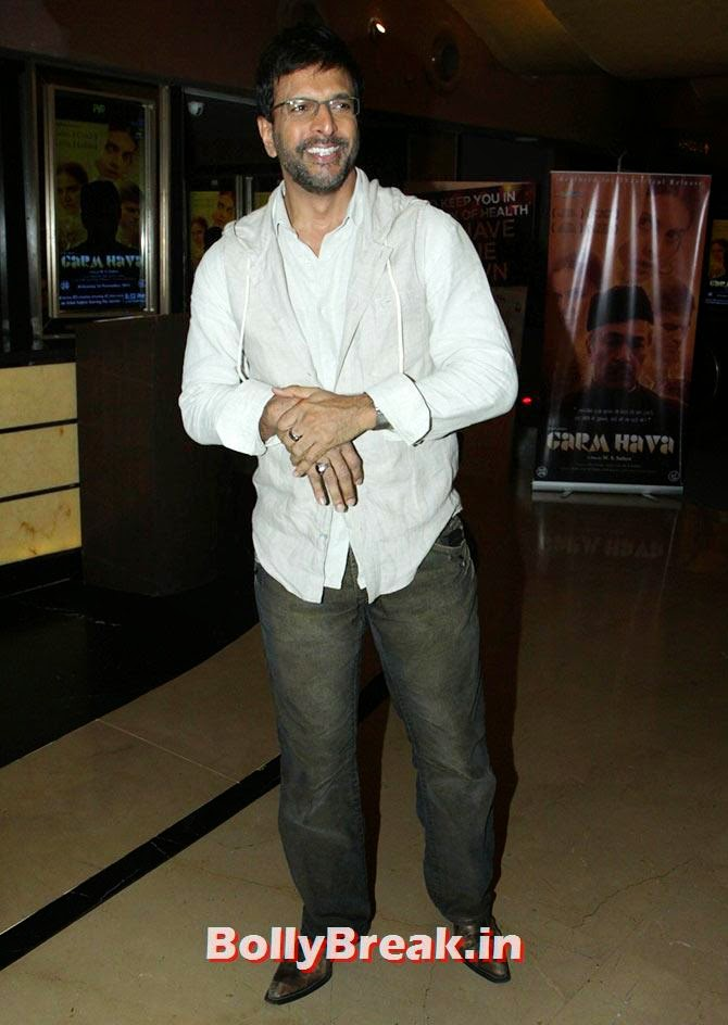 Javed Jaffrey, Esha Deol at Garm Hava screening