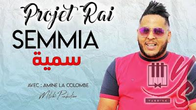 projet cheb mourad semmia samia fl studio تحميل بروجي شاب مراد
