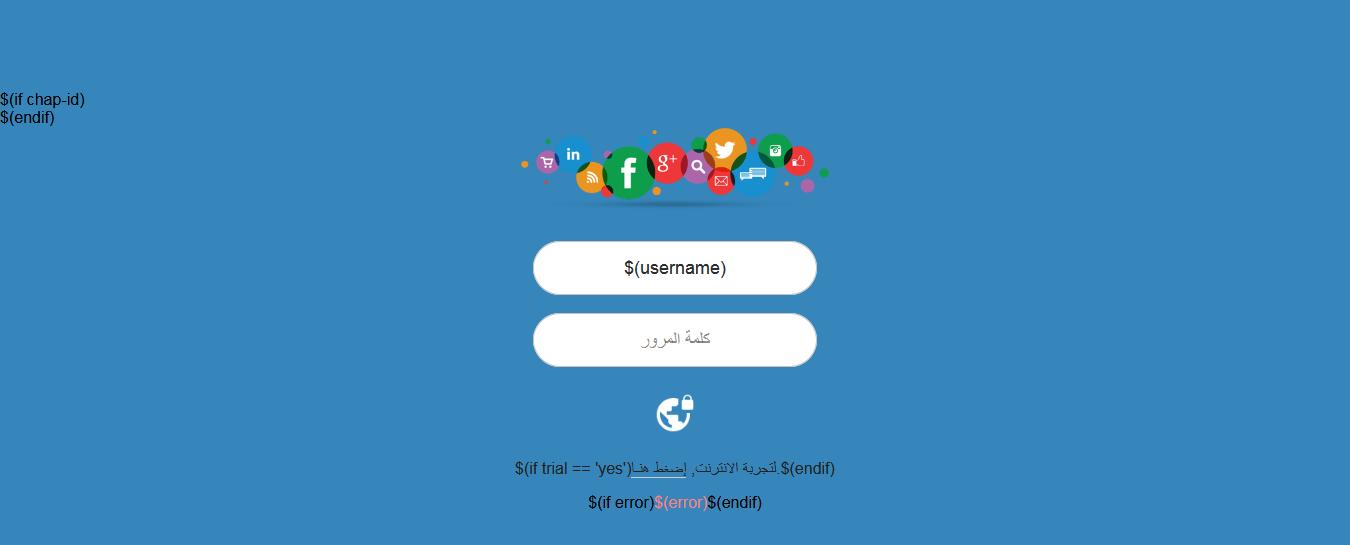 صفحة Socialblue متجاوبة للجوالات انصحك بإستخدامها