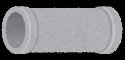 土管のイラスト(横)