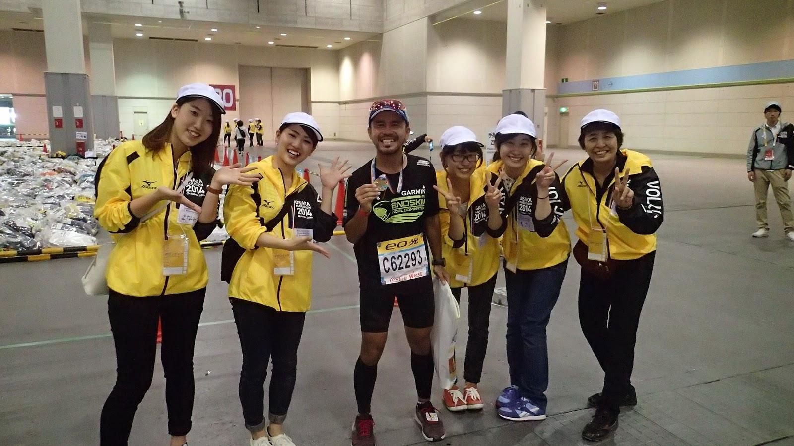 The Running Deo: Osaka Marathon - race report