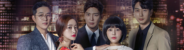 Sinopsis pemain genre Drama Love To The End (2018)