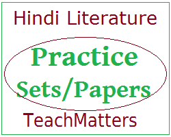 image : Hindi Literature Practice Set-1 @ TeachMatters