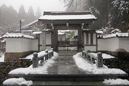 Jorenge Temple Ohara