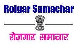 Rojgar Samachar rojgarsamachar.gov.in Online in Hindi & English