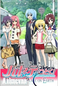 Hayate no Gotoku! Heaven Is a Place on Earth - Hayate the Combat Butler! Movie 2012 Poster