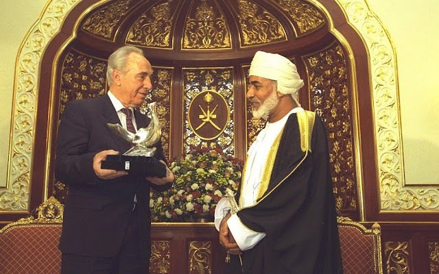 Perez and Qaboos