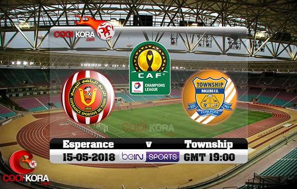 مشاهدة مباراة الترجي وتاونشيب رولرز اليوم 15-5-2018 دوري أبطال أفريقيا