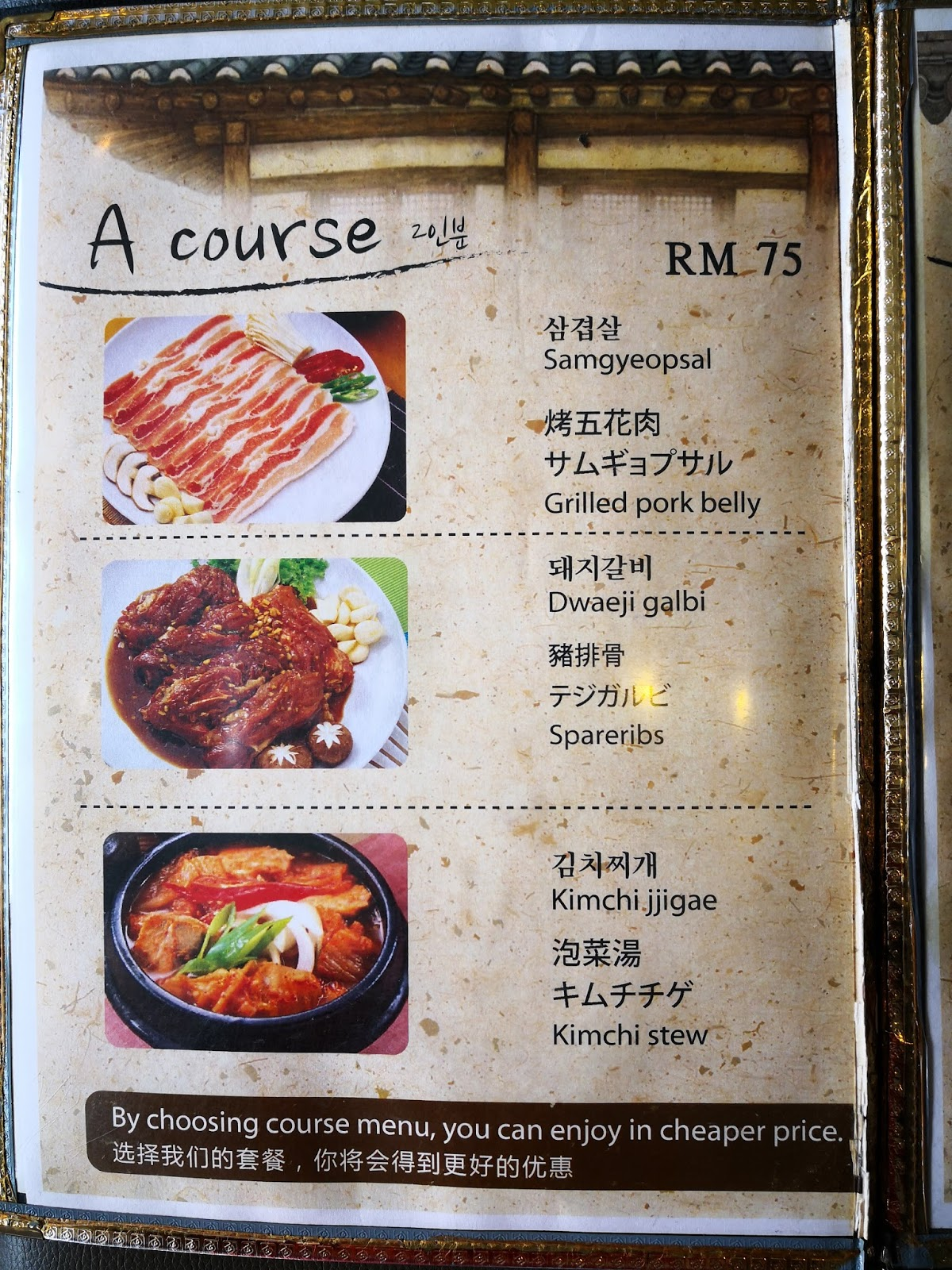 Jang gun restaurant kleinbettingen bb 2021 eviction betting odds