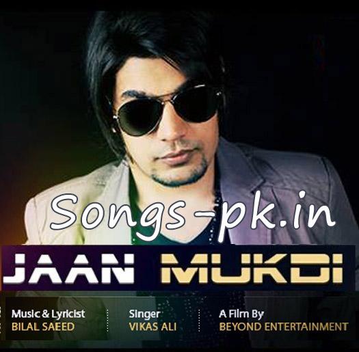 Bhangrareleases. Com / cutting edge music news bilal saeed.