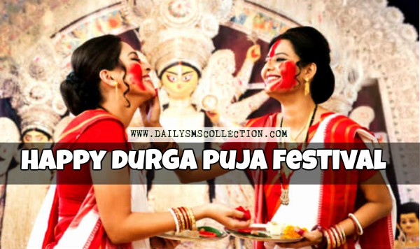 Happy Durga Puja Drawing