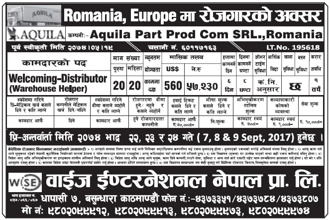 Jobs in Romania for Nepali, Salary Rs 57,230
