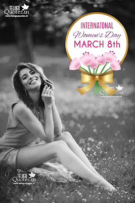 International-Women's-Day-beautyful-wishes-quotes-greetings-ecards-posters