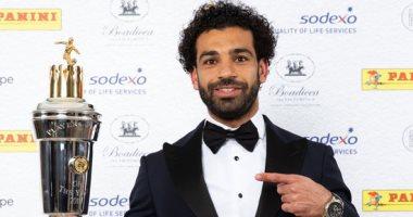 محمد صلاح وجازة افضل لاعب في الدوري الانجليزي