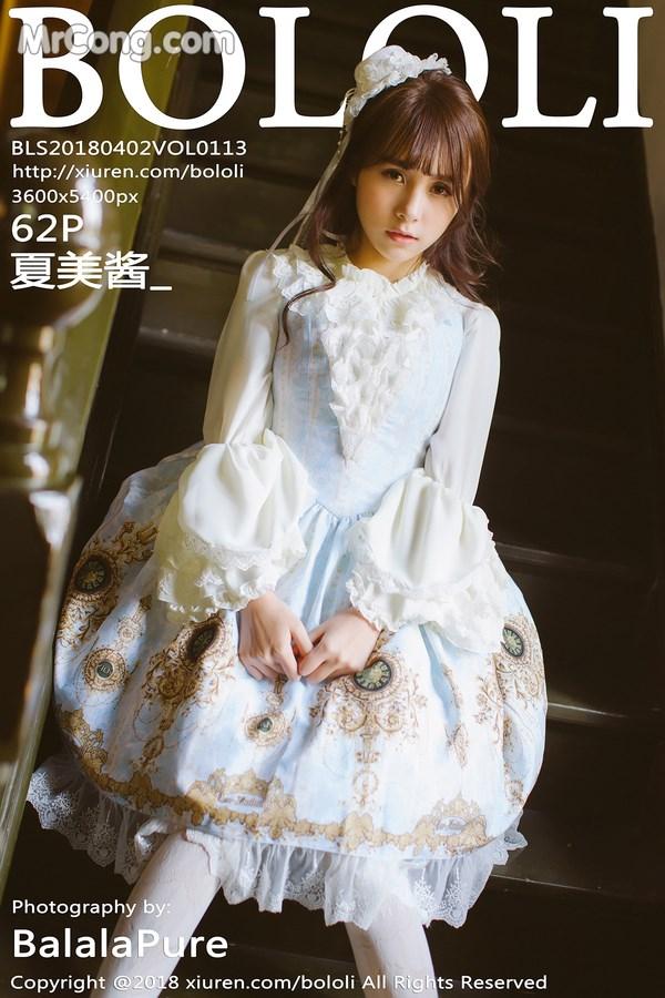 Tukmo Vol.113: Người mẫu Xia Mei Jiang (夏美酱) (63 ảnh)