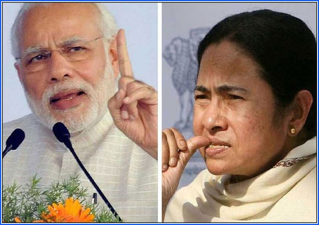 PM Narendra Modi Named Mamata Banerjee a speedbreaker in West Bengal
