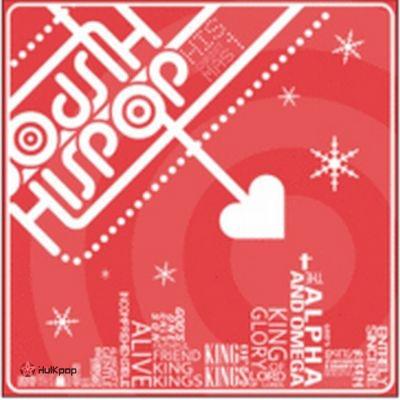 Hispop – His Christmas