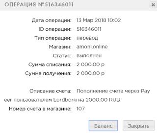 amoni.online mmgp