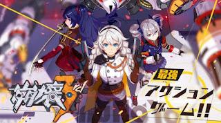 Honkai Impact Apk Download | aqilsoft