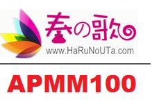 http://www.harunouta.com/