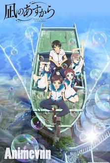 Nagi No Asukara - A Lull in the Sea 2013 Poster