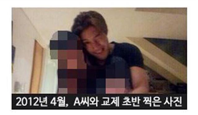 قضية كيم هيون جونغ