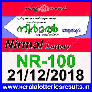 "KeralaLotteriesresults.in, ""kerala lottery result 21 12 2018 nirmal nr 100"", nirmal today result : 21-12-2018 nirmal lottery nr-100, kerala lottery result 21-12-2018, nirmal lottery results, kerala lottery result today nirmal, nirmal lottery result, kerala lottery result nirmal today, kerala lottery nirmal today result, nirmal kerala lottery result, nirmal lottery nr.100 results 21-12-2018, nirmal lottery nr 100, live nirmal lottery nr-100, nirmal lottery, kerala lottery today result nirmal, nirmal lottery (nr-100) 21/12/2018, today nirmal lottery result, nirmal lottery today result, nirmal lottery results today, today kerala lottery result nirmal, kerala lottery results today nirmal 21 12 18, nirmal lottery today, today lottery result nirmal 21-12-18, nirmal lottery result today 21.12.2018, nirmal lottery today, today lottery result nirmal 21-12-18, nirmal lottery result today 21.12.2018, kerala lottery result live, kerala lottery bumper result, kerala lottery result yesterday, kerala lottery result today, kerala online lottery results, kerala lottery draw, kerala lottery results, kerala state lottery today, kerala lottare, kerala lottery result, lottery today, kerala lottery today draw result, kerala lottery online purchase, kerala lottery, kl result,  yesterday lottery results, lotteries results, keralalotteries, kerala lottery, keralalotteryresult, kerala lottery result, kerala lottery result live, kerala lottery today, kerala lottery result today, kerala lottery results today, today kerala lottery result, kerala lottery ticket pictures, kerala samsthana bhagyakuri"
