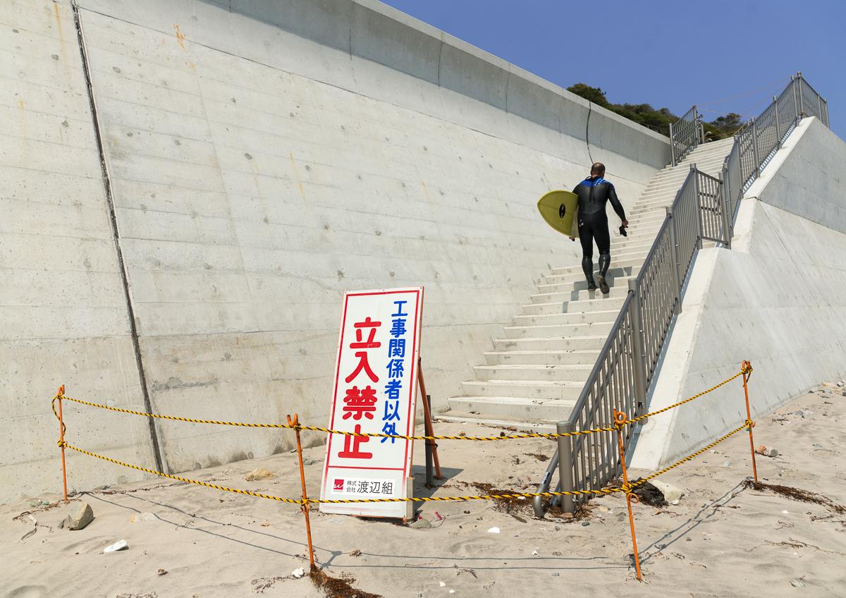 surf fukushima nuclear 05