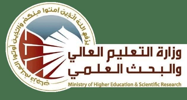 التقديم على الاستمارة الإلكترونية للقبول المركزي في الجامعات سينتهي الثلاثاء المقبل