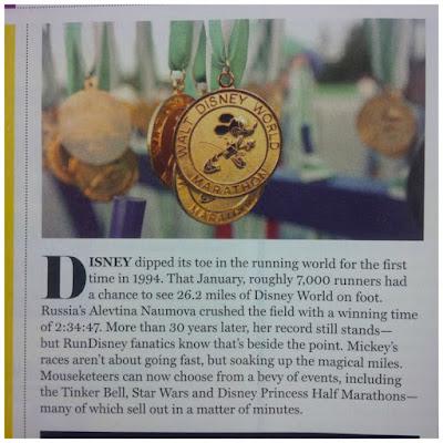 Vintage medal disney marathon 1994