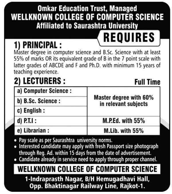 Wellknown College of Computer Science Recruitment 2016 for Principal & Lecturers