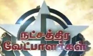 Natchathira Vetpaalargal 26-04-2016 Tamilisai Soundararajan (BJP) Virugambakkam