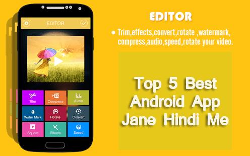 Top 5 Video Banane Wala Apps एंड्रॉयड मोबाइल के लिए