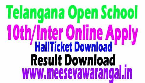 Telangana Open School Online Apply | TOSS HallTicket Download | TOSS 10th Class / Inter Online Apply | TOSS Admissions Apply | TOSS Result Download