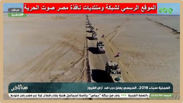 برنامج من الآخر معم الإعلامي محمد جمال هلال حلقة الجمعة 9 / 2 / 2018